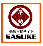 早助 -sasuke-さんのプロフィール