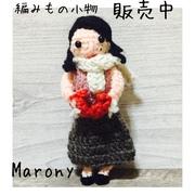 Maronyのアトリエ