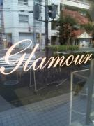 glamour's room