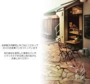 鎌倉-大町 楽しいパン屋^^