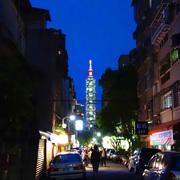 好好台湾 - haohaotaiwan