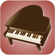 ぴあのピアノ♪