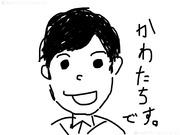 若ハゲ格闘日記〜薄毛と戦う社会人一年生〜