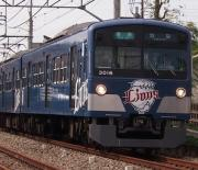 西武鉄道でぶら〜り