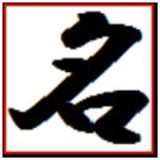 名言学.com