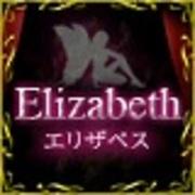 エリザベス名古屋のブログ