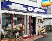 Teppo(テッポ) 湘南茅ヶ崎のイタリア食品店