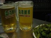 台湾・沖縄・そしてお茶、子みんママブログ