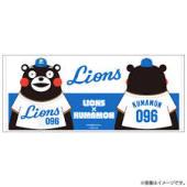 埼玉西武ライオンズ 好きなこと書いて委員会!