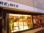 東京江戸川区SHOP RE;MIXからお届け☆