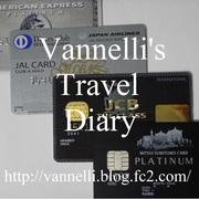 Vannelli's Travel Diary