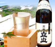 富山 立山の酒屋 酒のこじま