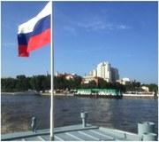 IT大国ロシア