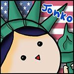 ジョン子のニューヨーク日記(4コマ漫画)