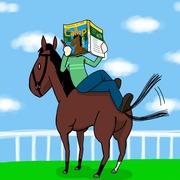 うまネット「勝つための競馬予想と馬券術」