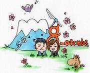 『御殿場と富士山とワタシ』@g_otemba244