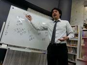 安田貴行法律学習ゼミ