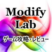 Modify Lab ゲーム攻略・レビューさんのプロフィール