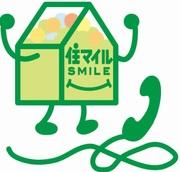 住まいる@空き家管理(東大阪の不動産店)