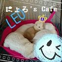 にょろ's Cafe