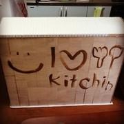 初恋キッチン
