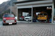 Garage BMC & BLMC