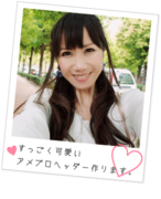 ブログ集客の為のアメブロカスタマイズ、名刺制作☆