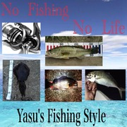 Yasu's Fishing Style