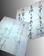わたしの書道とペン字 道場
