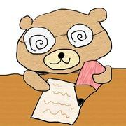 toeic勉強法等を書いてます〜TSU〜