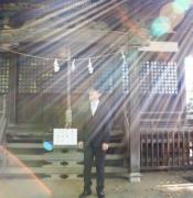 開運神社ナビゲーターの「関東パワースポット巡り」
