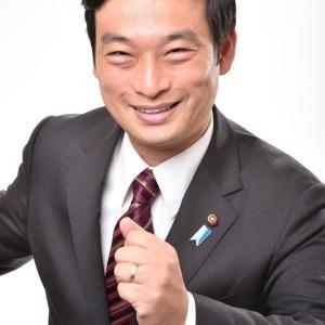 富士見市議会議員いせだ幸正オフィシャルブログ