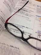 …♪DaKaRa♪…