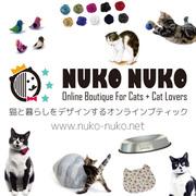 「猫・暮らし・デザイン」 NUKO NUKO店長日記