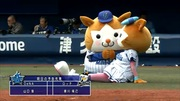 We Love YOKOHAMA DeNA BAYSTARS