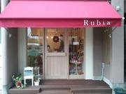 Rubiaさんのプロフィール