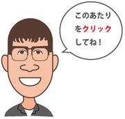 パソコンスクール キュリオステーション 永福町店