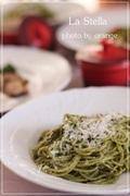 宮崎県の料理教室〜La Stella〜