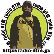 音楽が聴ける音楽Podcast番組 radioDTM
