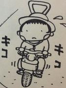 くにゃむの育児絵日記ブログ