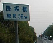 石川県カレー日記