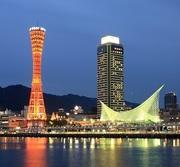 神戸で社会保険労務士事務所を開設しました