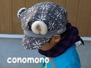 conomono〜手づくり男の子服と雑貨〜