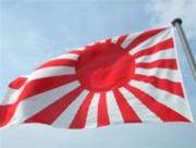 日本力向上委員会