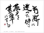 生鞍弥太郎の歌作りブログ   ひとしれず