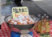 十和田おやじの菜園だいあり