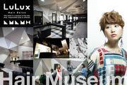 lulux blog