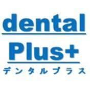 Dental-Plus+公式ブログ