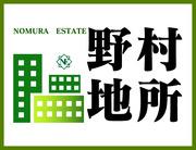 富山の新しい不動産屋さん野村地所