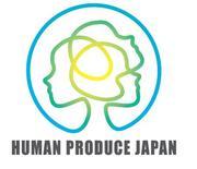 ヒューマンプロデュース・ジャパンさんのプロフィール